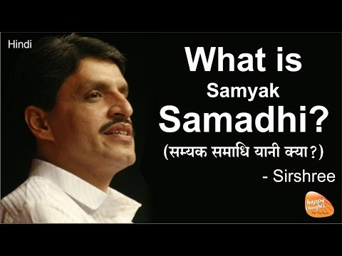 [Hindi] What is Samyak Samadhi - Simple Explanation for The Highest State