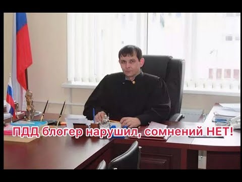 Виноват пешеход, суд . Октябрьский Пермский Край