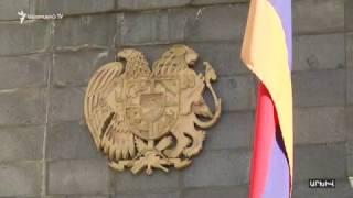 Պերմյակովի պաշտպանը չի բացառում, որ իր պաշտպանյալը պատիժը կրի Ռուսաստանում