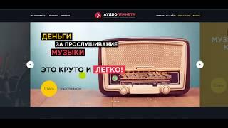 Как переводить аудио форматы в текст и зарабатывать на этом приличные деньги!