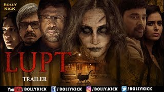 Lupt Official Hindi Trailer 2019 | Hindi Movies | Javed Jaaferi | Vijay Raaz