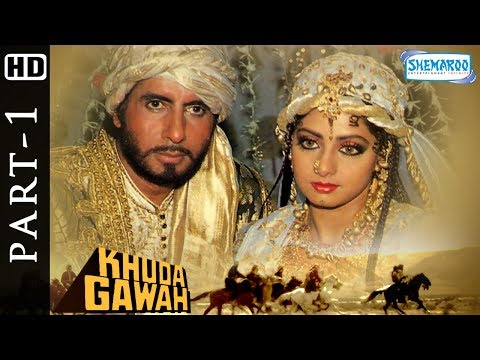 Khuda Gawah Full Hindi Movie Part 1 (HD) - Amitabh Bachchan - Sridevi - Popular 90's Movie