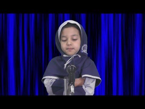 Beautifull Surah Fatiha Recite By Khan Basma || Arqam Islamic School || Must Watch
