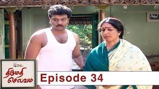 Thirumathi Selvam Episode 34 13122018 VikatanPrimeTime