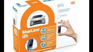 Иммобилайзер StarLine i95 (Eco, Lux)