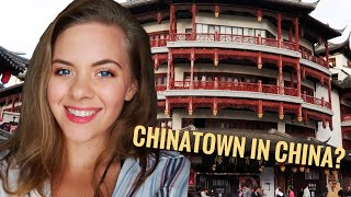 Explore China With Me!