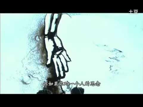 心戰第4集 - YouTube