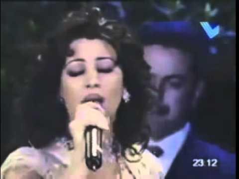MURAT PERTT DELĞONA NAJWA KARAM 1998 PARİS TAM VERSİON!!!!