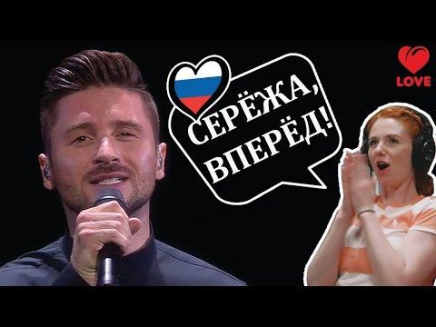 Евровидение 2016 с Максимом Приваловым и Еленой Катиной
