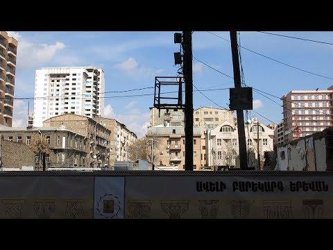 Yerevan, 25.02.18, Su, Video-2, (на рус.), ул.Бюзанда (Свердлова), (ч.2).