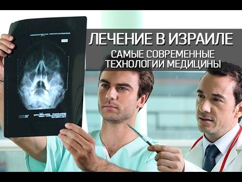 Лечение рака простаты в клинике