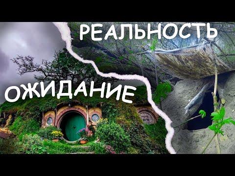 Как построить подземный дом у реки Выживание в лесу Землянка Самоизоляция Лесное убежище