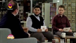 Mehmet Görmez'in Verdiği İlk Hutbe