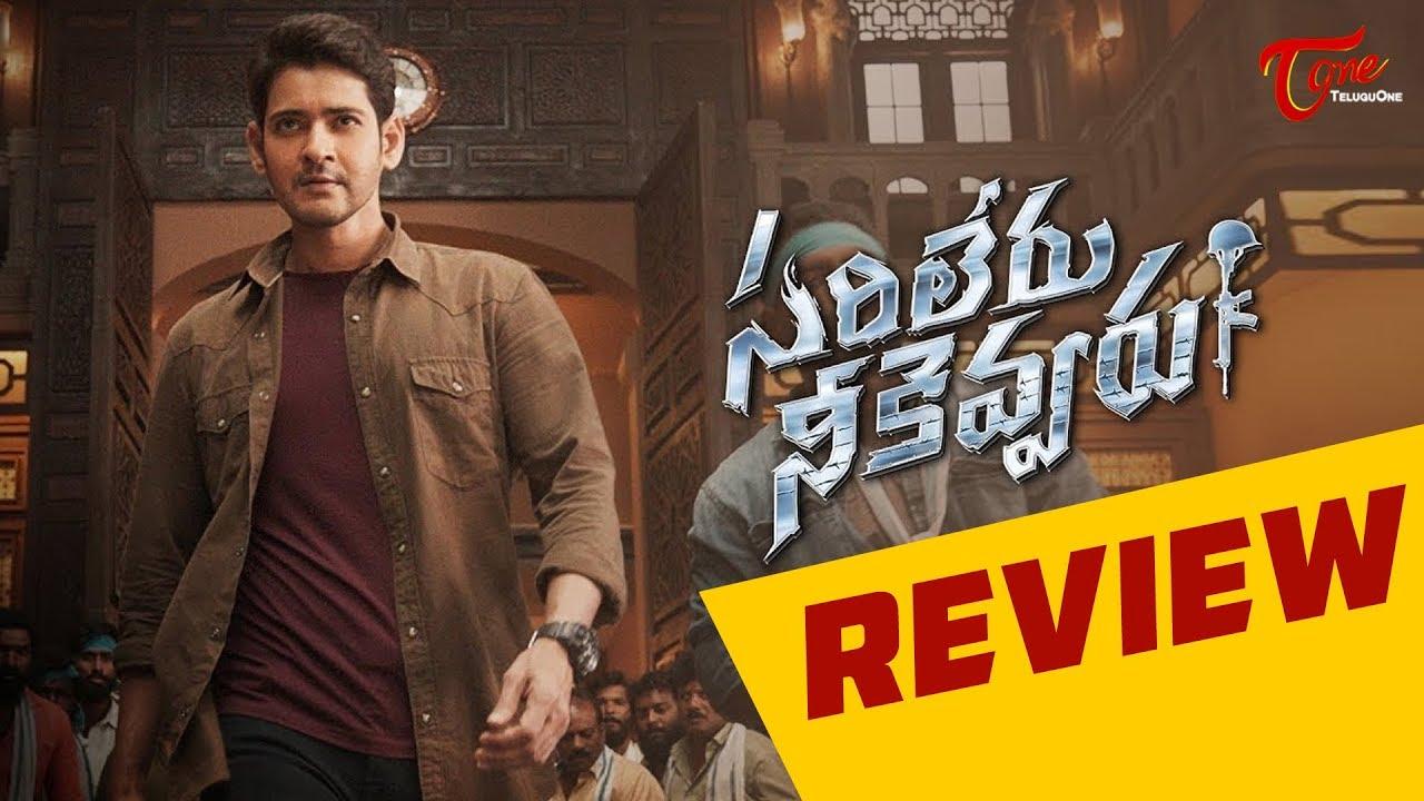 'Sarileru Neekevvaru' review: Mahesh Babu's film is a partly ...