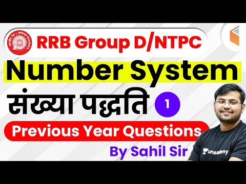 12:30-pm---rrb-group-d-2019-|-maths-by-sahil-sir-|-number-system