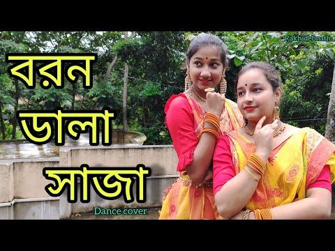 Download Borondala Saaja Dance Cover || বরন ডালা সাজা | Arundhuti |Easy Step Dance ||ft. Rakhi & Rupsa ( sis)