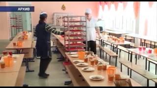 В Оренбурге жалуются на систему школьного питания