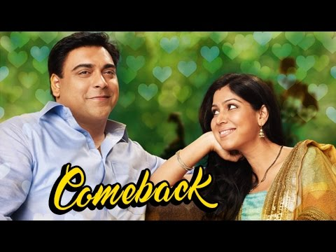 WOW! Ram Kapoor & Sakshi Tanwar COMEBACK As A COUPLE On TV