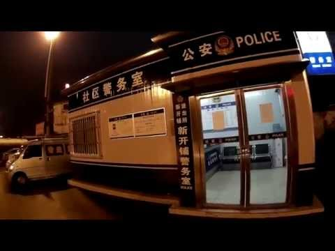 New vs old Chinese police station