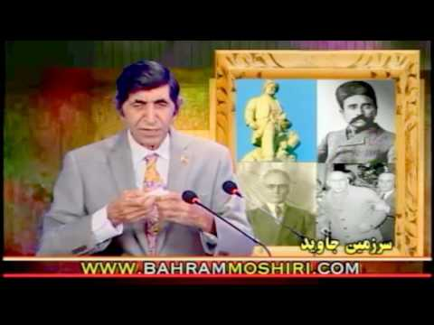 Baha'i-Maybodi interview with Fariborz Sahba in Pars TV (Part 2) from YouTube · Duration:  10 minutes 4 seconds