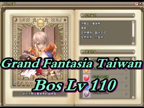grand fantasia taiwan