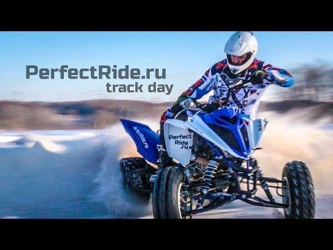 Трек-день во Внуково / Yamaha Raptor YFM700R Track-day