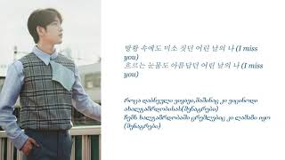 GOT7-My Youth(Jinyoung solo) color coded lyrics [HAN/GEO]