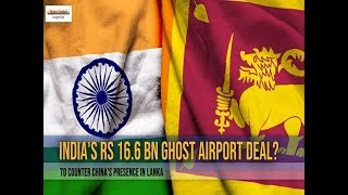 India's Rs 16.6 bn ghost airport deal?