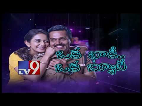 Rakul Preet Singh With karthi || Exclusive Interview On Khakee Movie - TV9