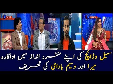 Political commentator Sohail Warraich praises Meera and Waseem Badami in his trademark style