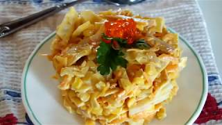 Нежный салат с кальмарами ☆ Салат с кальмарами, овощами и яичными блинчиками
