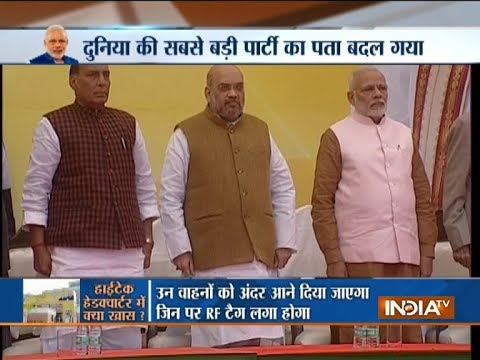 PM Modi and other leaders arrive for the inauguration of BJP's new headquarter in Delhi