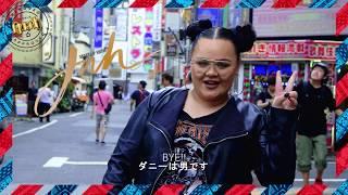 Poly Postcard - Jah in Tokyo