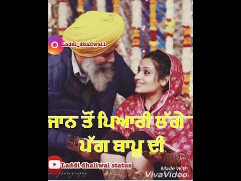 Love U Tere Nal Bebe Meriye Lovely Noor Whatsapp Status Vedio