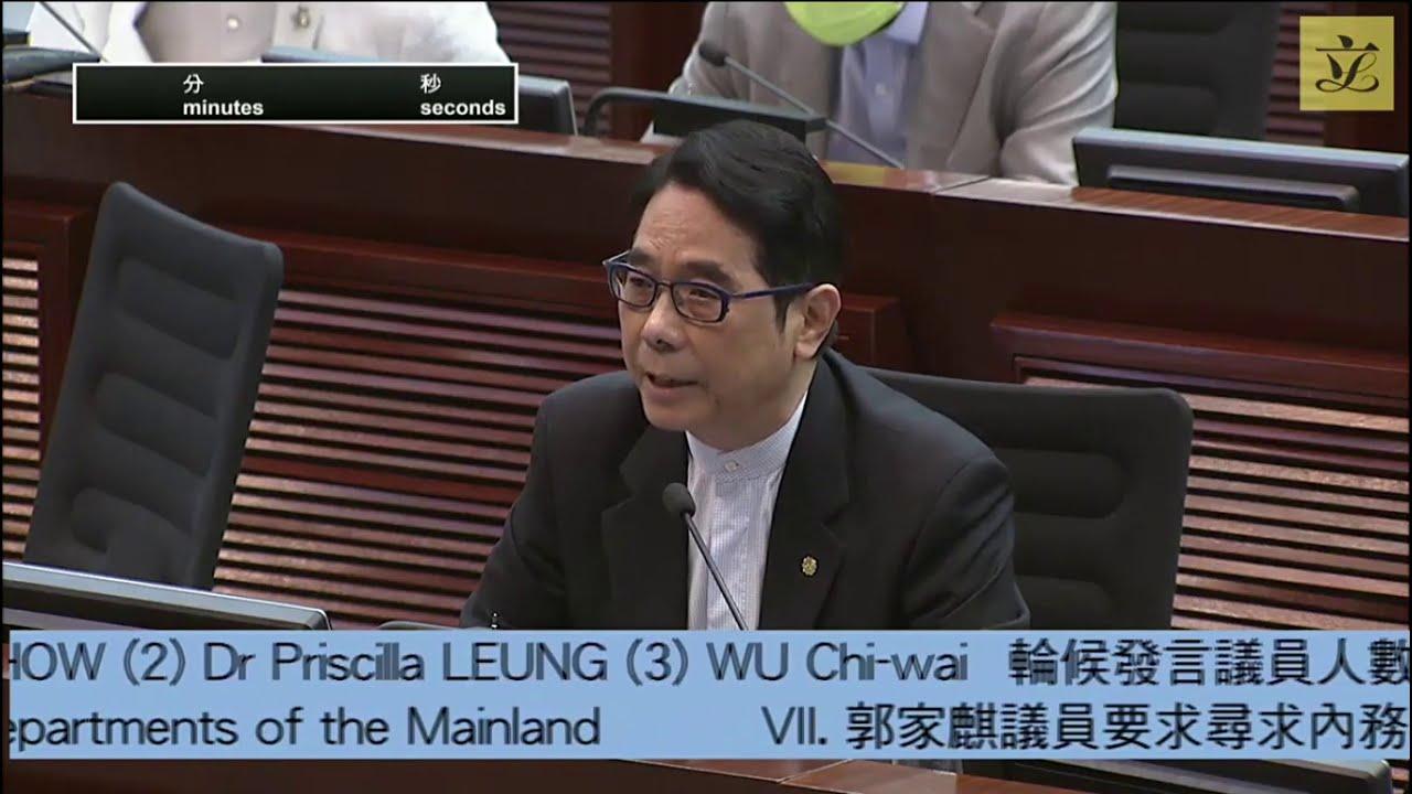 反對派應該強烈要求政府恢復審議《逃犯條例》 黃國健