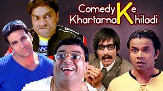Mejores escenas de comedia hindi | Comedia Ke Khatarnak Khiladi | Bhagam Bhag - Awara Paagal Deewana - Kunwara