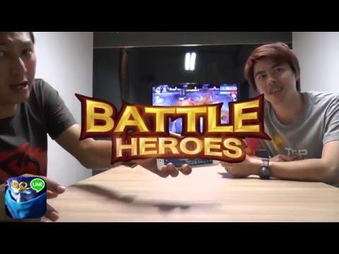 LINE : Battle Hero !! ดวลเดือด MOBA มือถือ