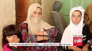 LEMAR News 14 June 2017 / د لمر خبرونه ۱۳۹۵ د جوزا ۲۴