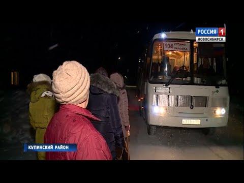 В Купинском районе на маршруты вышли сразу четыре новых автобуса.