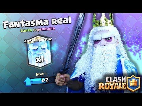 ¡Soy un FANTASMA! GANO la NUEVA CARTA de Clash Royale! - [ANTRAX] ☣