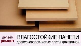 видео Особенности интерьера ванной комнаты в деревянном доме