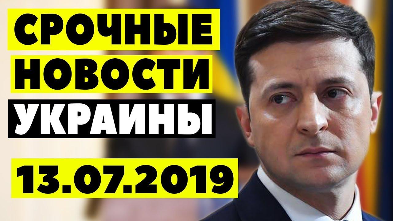 Краудфандинг в России ( Новости - 1 канал). - YouTube