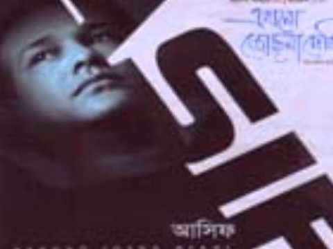 Bangla sad song asif