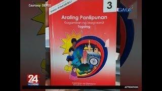 24 Oras: DepEd, inaming may nakalusot na mali sa mga libro; sinigurong patuloy nilang inaayos ang...