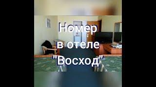 видео Мини гостиницы эконом класса в Москве
