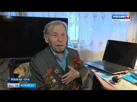 Ветеран войны из Йошкар-Олы выиграл планшет в интернет- конкурсе
