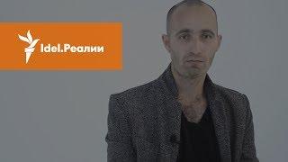 'РЕАЛЬНЫЕ ЛЮДИ' С СЕРГЕЕМ ДМИТРИЕВЫМ. АНОНС