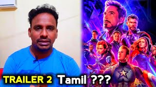 Avengers END GAME TRAILER 2 Status in Tamil