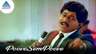 Yesudas Hit Song | Poove Sem Poove | Radha Ravi | Karthik | சொல்ல துடிக்கிது மனசு  | Ilayaraja