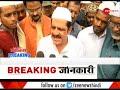 BJP opposes proposal to name Haj Bhavan after Tipu